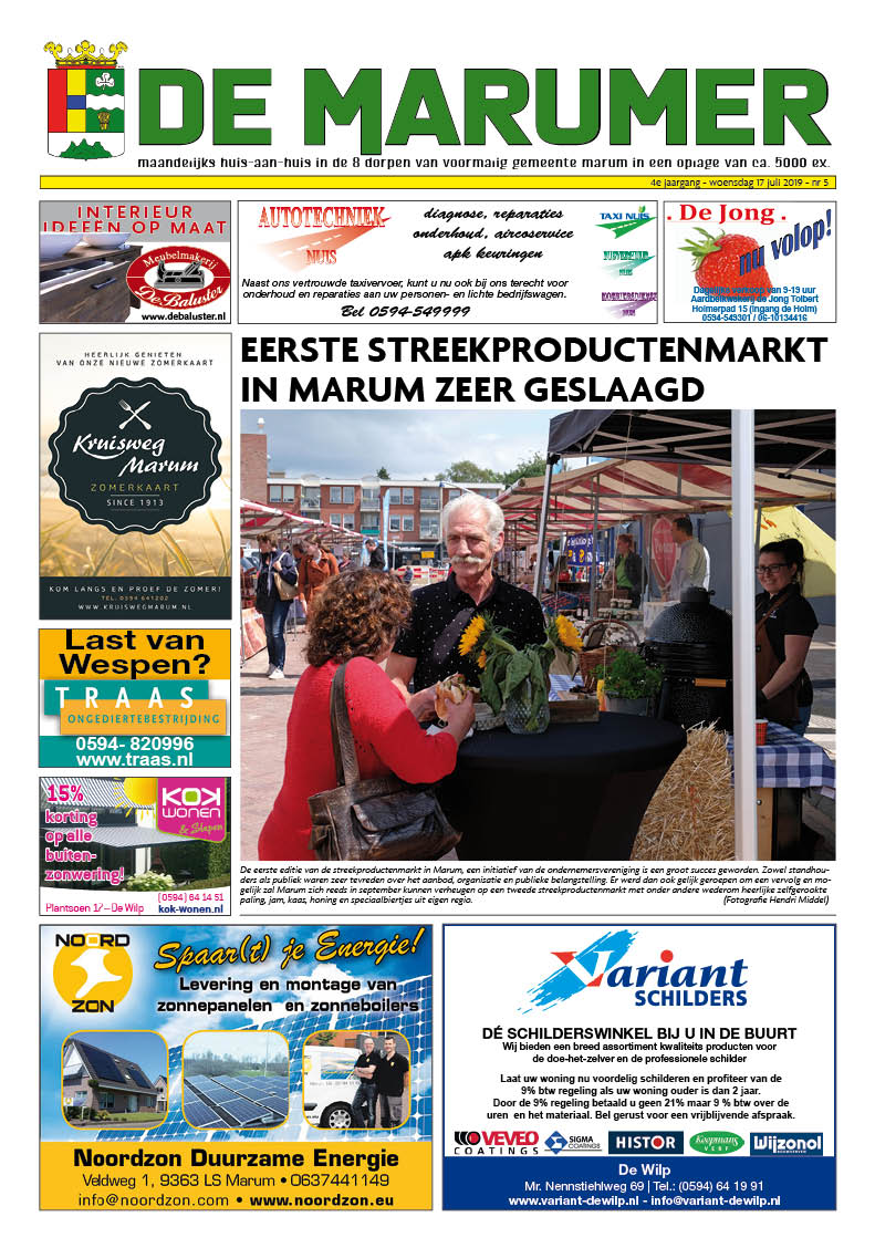 HRMedia & events - De Marumer juli 2019